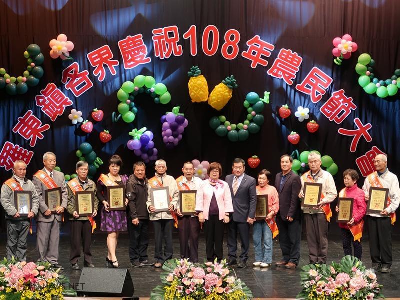 羅東鎮108年農民節表揚75位模範農民