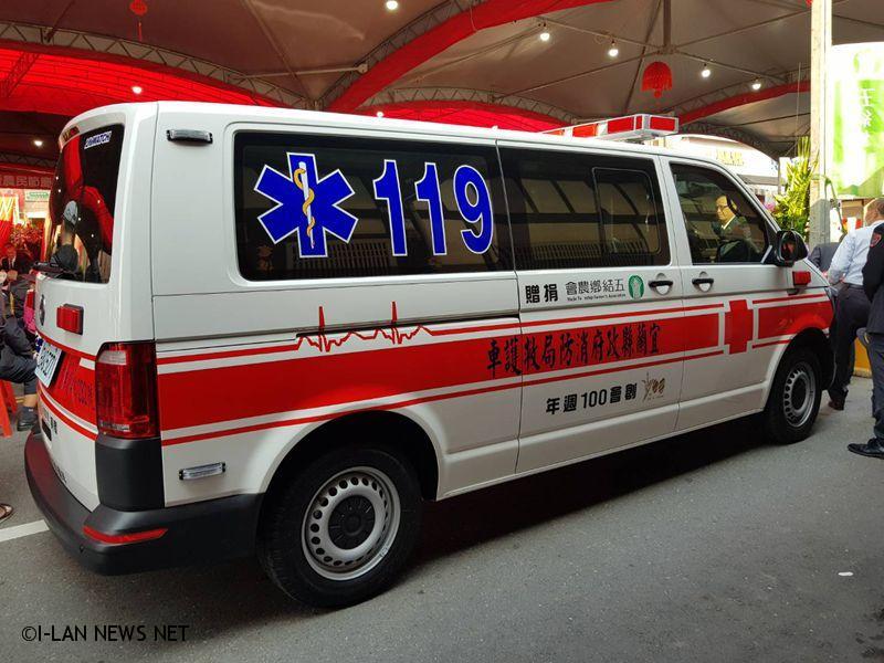 在這次的慶祝大會中舉行救護車捐贈儀式,指定捐贈予五結消防分隊使用。