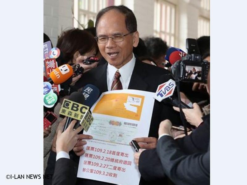 恐嚇立法院長游錫堃 游姓老翁被檢察官提起公訴