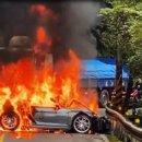 北宜公路保時捷自撞護欄起火300萬名車泡湯!