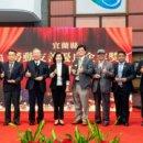宜蘭縣勞動友善優良企業台化龍德廠等7家企業獲選